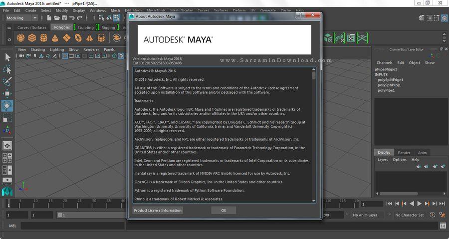 نرم افزار مایا 2016 - Autodesk Maya 2016
