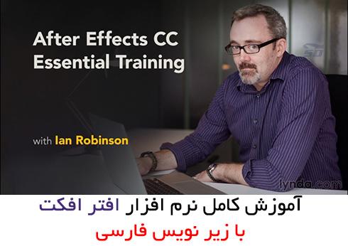 نرم افزار زیرنویس فارسی