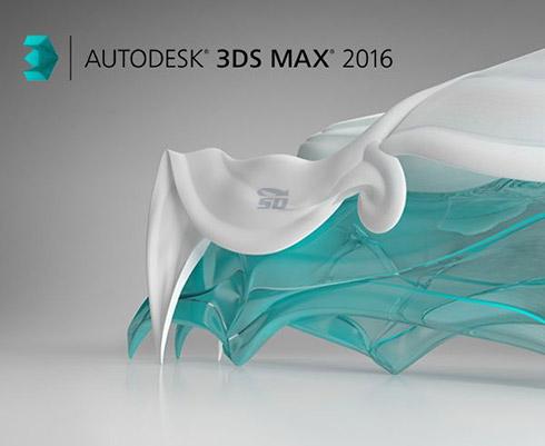 نرم افزار تری دی مکس 2016 - Autodesk 3D Max 2016
