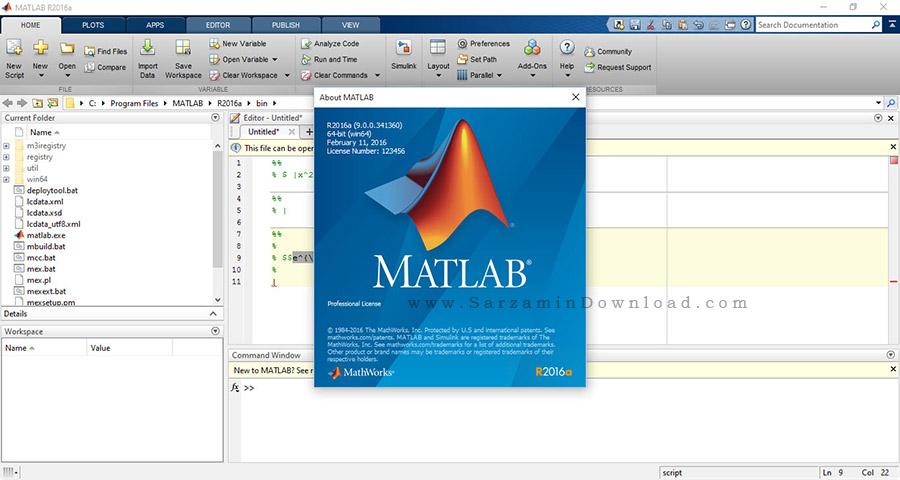 نرم افزار متلب 2016 - Mathworks Matlab R2016a