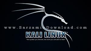 سیستم عامل لینوکس کالی - Kali Linux 2017.1 Windows