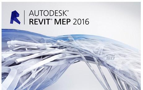 نرم افزار طراحی نقشه های تاسیسات (برای ویندوز) - Autodesk Revit MEP 2016 SP2 Windows