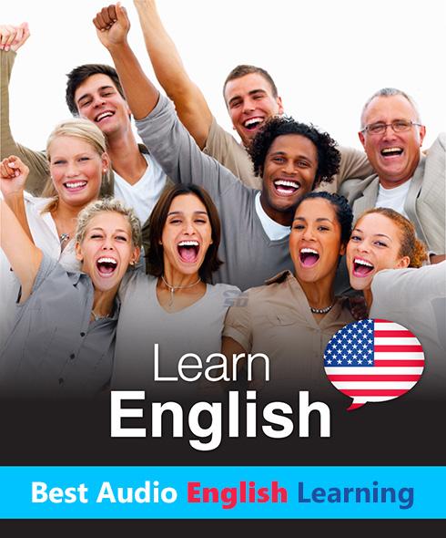 مجموعه کامل آموزش صوتی زبان انگلیسی