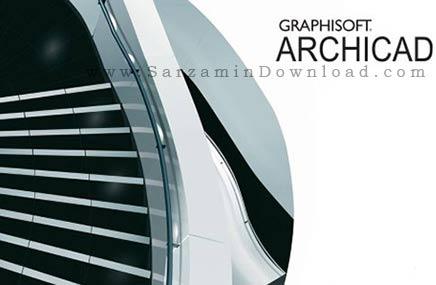 نرم افزار طراحی و نقشه کشی ساختمان (برای ویندوز) - Graphisoft ArchiCAD 21 Build 5010 Windows