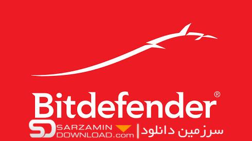 نسخه رایگان آنتی ویروس بیتدیفندر (برای کامپیوتر) - Bitdefender Antivirus Free Edition 1.0.10.12
